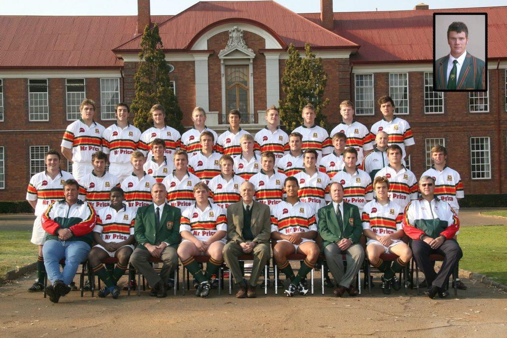 Eerste Rugbyspan, 2007